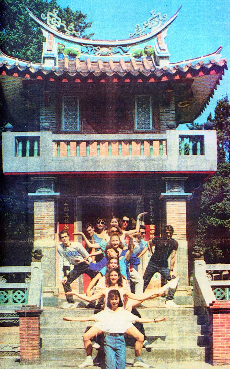 Taiwan tour 1987